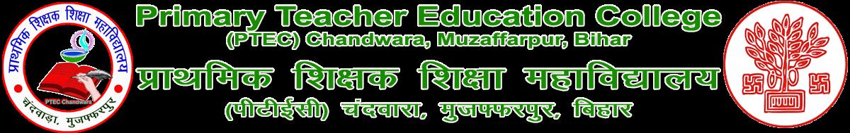 PTEC Chandwara [Official Website]